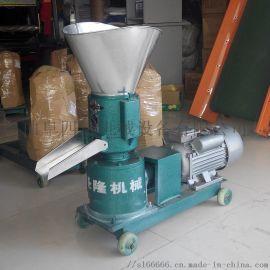 圣隆330型饲料颗粒机,家禽动物饲料颗粒机