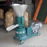 聖隆330型飼料顆粒機,家禽動物飼料顆粒機