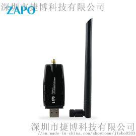 ZAPO品牌W67-5DB 600M双频无线网卡+蓝牙4.0发射器 WiFi蓝牙网卡