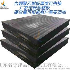 含硼聚乙烯板墙体加工厂家