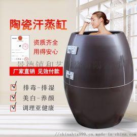 美容院活磁能量缸 陶瓷磁疗蒸缸 负离子养生瓮