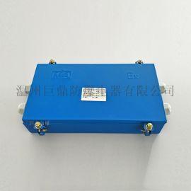 JHHG-4(防水) 24/48芯 矿用光缆接线盒