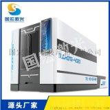 光纤激光切割机 质量保障 厂家直销
