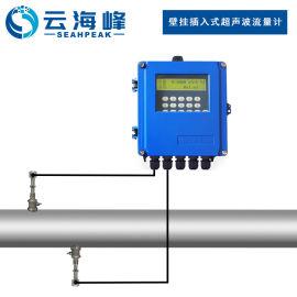 壁挂式插入式超声波流量计F5A