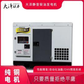 20KW柴油发电机全自动装置