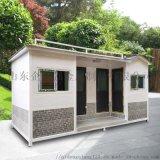 供应移动厕所 简易移动卫生间 户外工地环保公厕