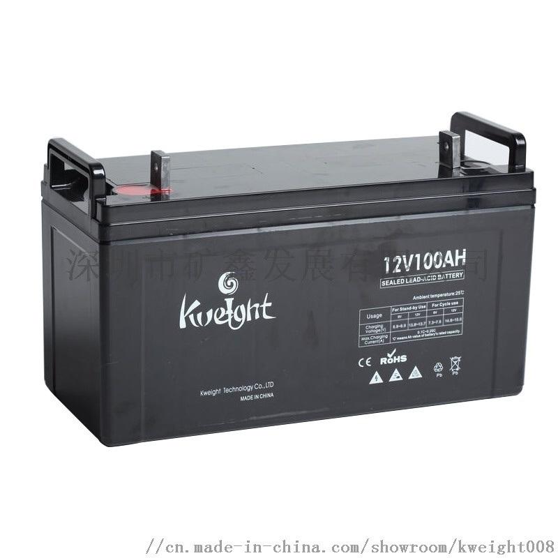 33AH-250AH太陽能蓄電池廠家現貨供應