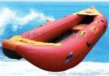 3人座漂流艇,橡胶漂流船,漂流艇厂家,漂流橡皮船
