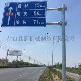 交通安全标示交通标志牌交通警示