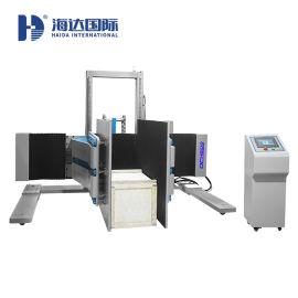 模擬夾抱試驗機ISTA檢測標準 大型非標定制