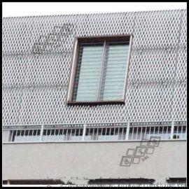 氟碳喷涂外墙装饰铝板网  铝板网外墙 铝合金装饰网