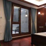 上海铝包木门窗 铝包木窗 多产品个性化定制方案