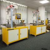 实验室吹膜机 小型吹膜机 规格参数可选