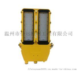 深圳海洋王同款 BFC8115 LED防爆泛光灯