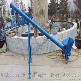 物料提升机 颗粒饲料不锈钢螺旋提升机生产厂家 六九