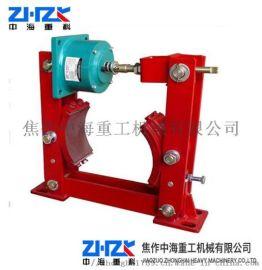 电磁抱闸鼓式制动器MWZ-315-630