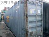 深圳,广州出售二手集装箱,冷藏集装箱