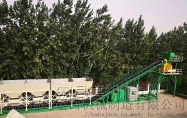 HZS60免基础式工程混凝土搅拌站设备厂家报价