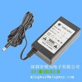 直流桌面式双线电源 24V 2A直流电源适配器