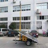 移动照明车太阳能LED移动照明灯塔 太阳能户外