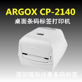 Argox A-3140桌面条码打印机