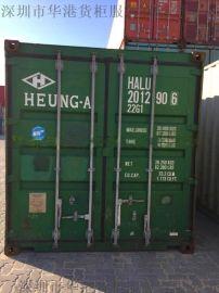 专业销售二手海运铁路集装箱SOC集装箱