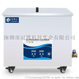 38L超声波清洗机五金模具汽修摩托车发动机配件除油
