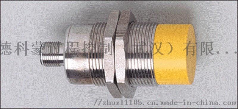德国IFM易福门 SI5000流量监控器