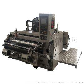 上海码图软薄膜喷码机 标签喷码机 UV喷码机
