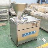 華鋼30型號液壓灌腸機供應商,自動香腸灌腸機