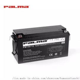 八马牌Palma2.8Ah 6V密封铅酸蓄电池