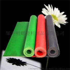 环氧池防腐衬板 PVC防水卷材厂家直销