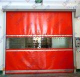 上海車間可手洗的不鏽鋼快速門