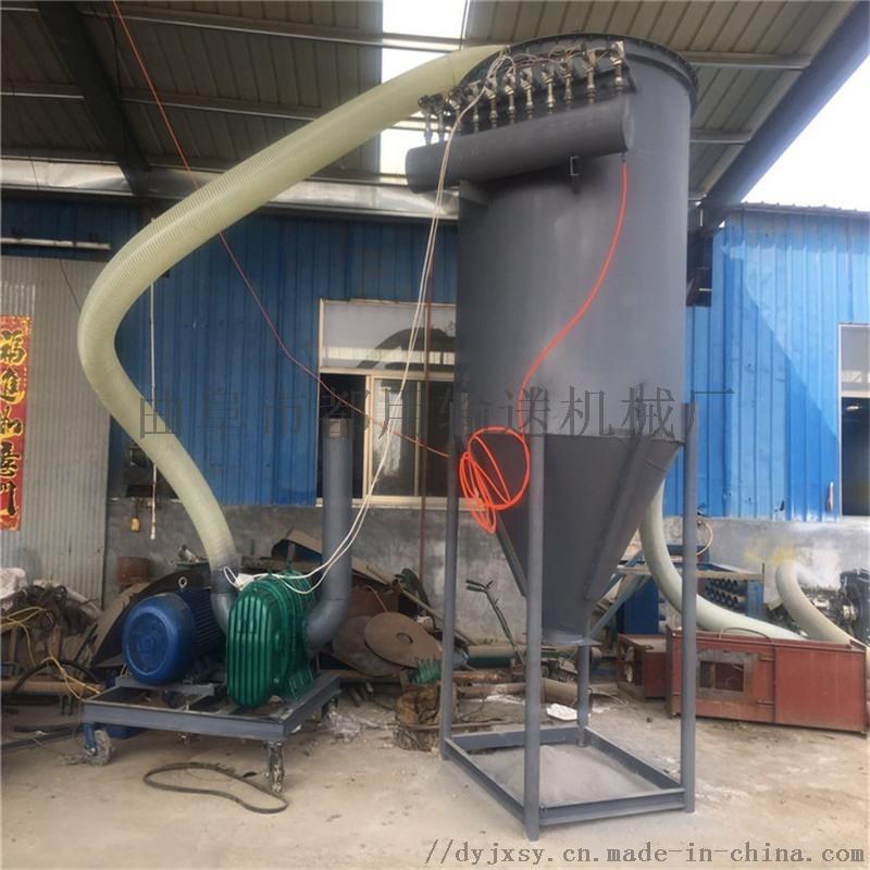 水泥械气力输送机图片 低压连续气力输送 六九重工