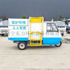 电动垃圾车,电动垃圾车价格,电动垃圾车厂家
