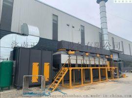 催化燃烧设备rto催化燃烧设备现货供应支持定制