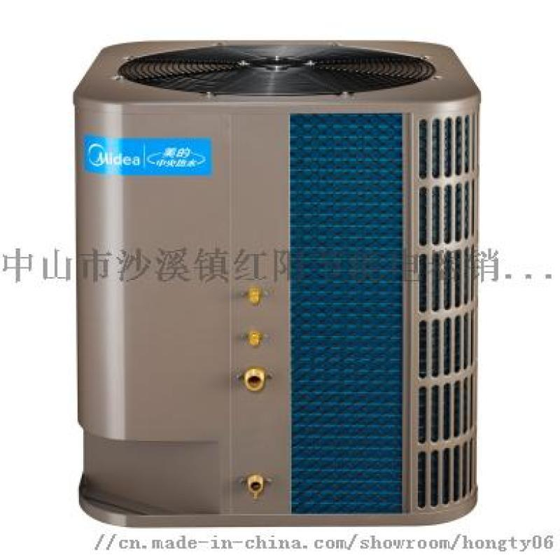 美的3P空气能热泵热水器商用中山特卖安装专业指导