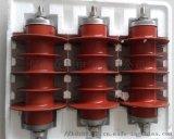 避雷器(ZB-HY5W系列)