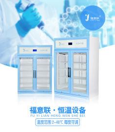 化验室微生物生化培养箱