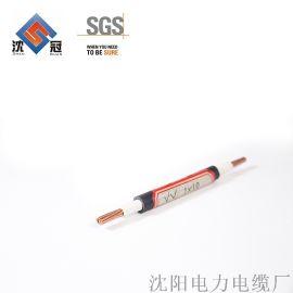 平方架空电力电缆,国标铜芯电线