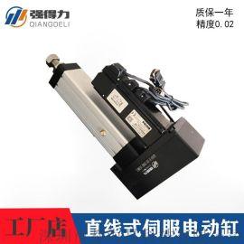 小型伺服步进电动缸220v精密伸缩工业电缸