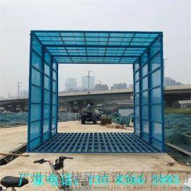 郑州专业安装6米长工地大棚洗车机NRJ-6.0厂家