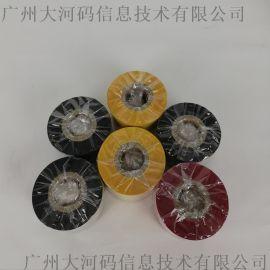 条码打印机增强混合基碳带