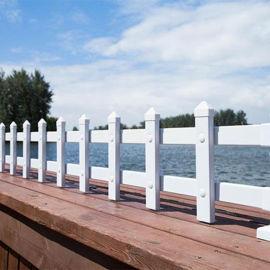 青海海西新型阳台栏杆 宁波pvc护栏