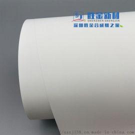 双面哑光印刷PP合成纸 环保级高密度