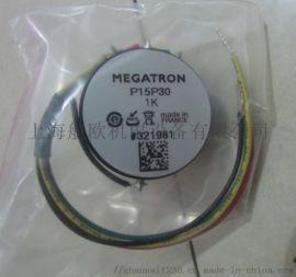 MEGATRON模拟位移傳感器