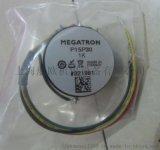 MEGATRON模擬位移感測器