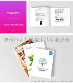 云南画册书刊宣传册印刷厂家