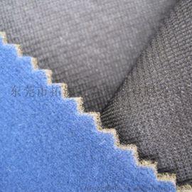 海绵复合面料_蓝色涤纶天鹅绒复合海棉网纱面料