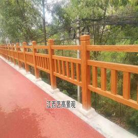 湖南仿木栏杆,长沙仿木护栏厂家供应商生产,衡阳水泥仿木围栏批发